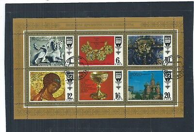 Russia 1977 Mini Sheet. Russian Art. Cancelled To Order  As Per Scan