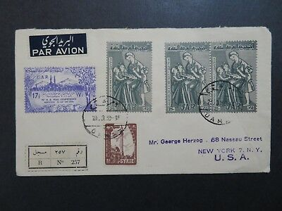 Syria 1959 Registered Cover to USA / FDC? - Z8419