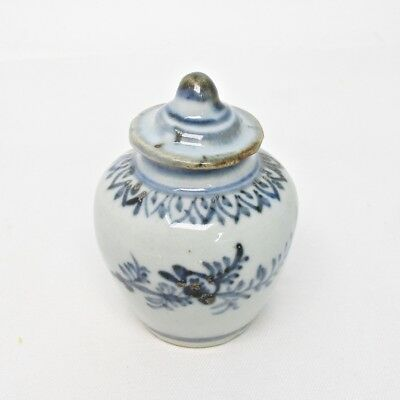G990: Southeast Asian tea caddy of old porcelain of SUNKOROKU from Thailand