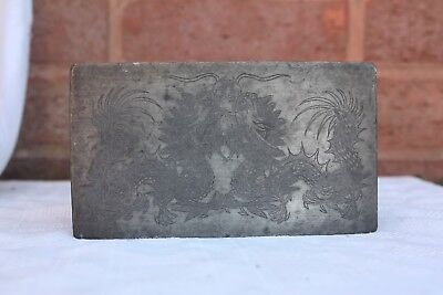 19th Century Chinese Kut Hing Pewter Swatow Box