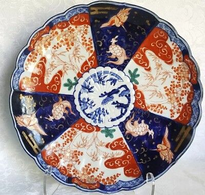 Antique 19th Century Japanese Hand Painted Imari Large Porcelain plate 12 3/8""
