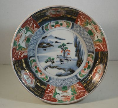 Antique Japanese Imari Porcelain Bowl with Landscape