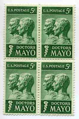 Mayo Clinic Doctors 53 Year Old Mint Vintage Stamp Block from 1964