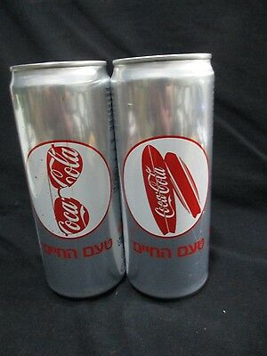 Coca Cola  DIET,SUMMER LOVE: full set  of 2 x 330ml empty sleek cans,ISRAEL 2016