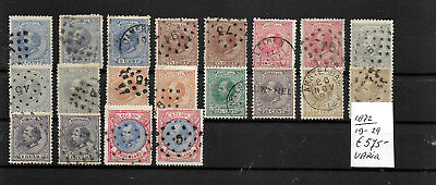 Netherlands @  1872    Nvph 19-29 Varia    Used € 575.00  @ Ned.162
