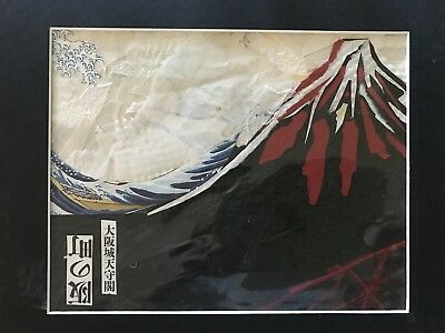 Original Art Collage, Mixed Media Origami Papers, Mount Fuji Japan Art by Lyndee