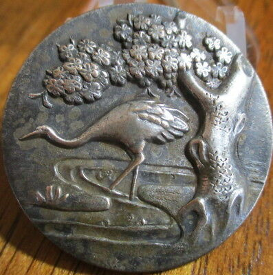 """1940s Old French Vintage Button """"CRANE/HERON BIRD"""" Antique Picture 1 1/4"""""""