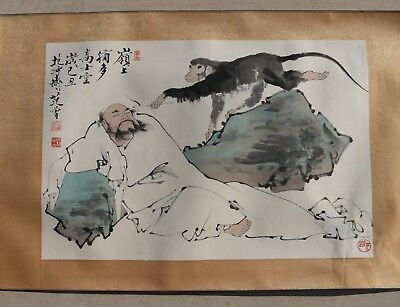 A Chinese Ink and Color Painting on Paper, Attribute to Fan zeng