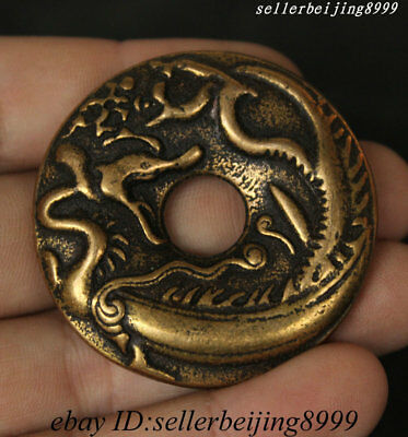 Old China Copper Coin Beast Ancient Writing Bronze Money Currency Coins TongQian
