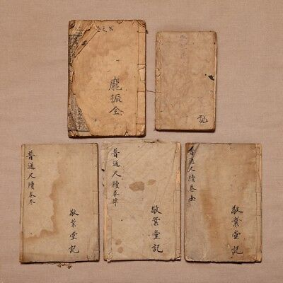 5PCS Chinese Qing Dynasty Antique Handwriting Calligraphy Papers Old Book JZ011