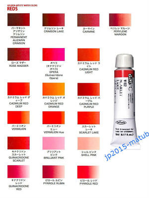"""Holbein Artists' Watercolors """"Rde"""" Choose colors Paint 5ml F/S"""