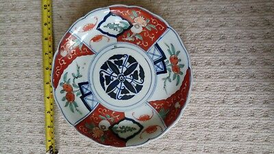 Antique Japanese Imari Plate Hand Painted and signed to reverse