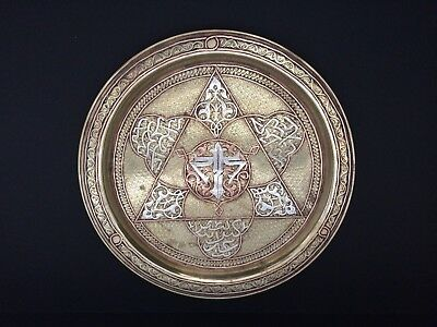 Antique Islamic Middle Eastern Brass Inscribed Silver &copper Inlaid Plate