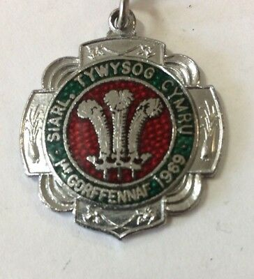 1969 Prince Of Wales Investiture Souvenir Key Ring Prince Charles