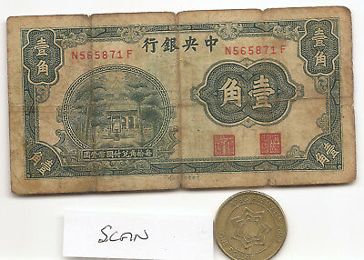 1931 China Chinese Ten 10 Cent Bank note B Serial N565871F
