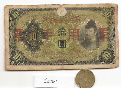 1938 China Ten 10 Yen Bank note B - Issued in Hong Kong? Japanese Occupation