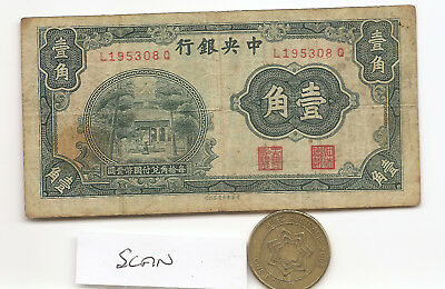 1931 China Chinese Ten 10 Cent Bank note A Serial L195308Q