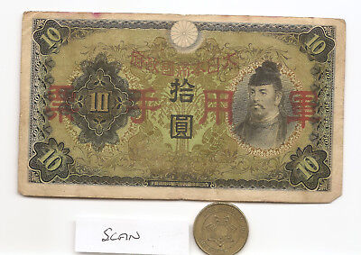 1938 China Ten 10 Yen Bank note A - Issued in Hong Kong? Japanese Occupation