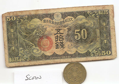 1940 China military banknote Japan occupation WW2  50 sen