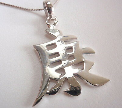 Chinese Character for HEALTH Pendant Solid 925 Sterling Silver