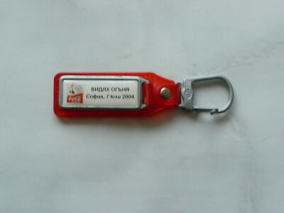 I saw the fire Coca Cola Sofia 7 July 2004 Key chain ring Proud Precenter Olympi