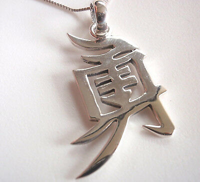 Chinese Character for COURAGE Pendant Solid 925 Sterling Silver