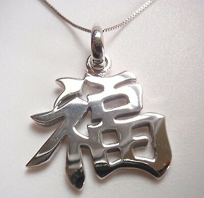 Chinese Character for LUCK Pendant Solid 925 Sterling Silver