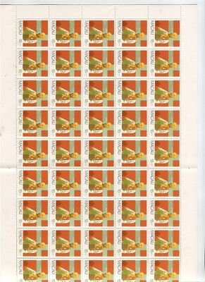 MACAU; 1981 Transcultural issue fine COMPLETE MINT MNH SHEET, 15a. value