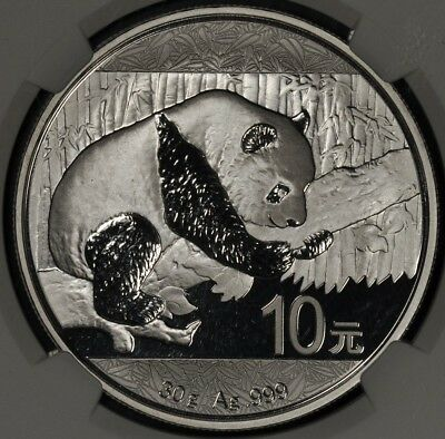 2016 Ngc Ms69 China 10 Yuan Silver Panda 1 Of First 30,000 Struck First Releases