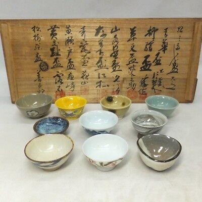 G821: Must! Japanese 10 SAKE cups of pottery by great potters with signed box