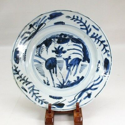 H086: Real old Chinese blue-and-white porcelain ware plate of KOSOMETSUKE