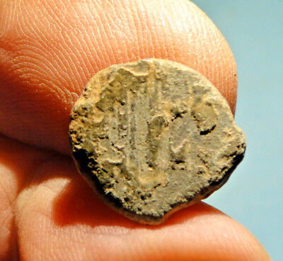 Intriguing Roman Bronze Coin, possibly Provincial Issue, requires Research