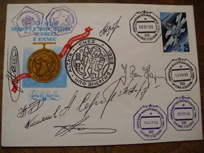 SOJUS TM17/18, Boardpost, cover flown to MIR 1993/94, SPACE