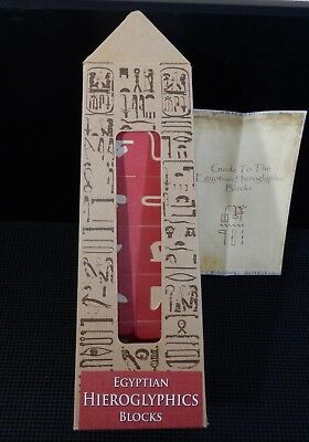 Uncle Goose Educational Blocks Egyptian Heiroglyphics Wood Embossed Made in USA!
