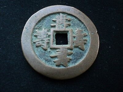 Old China Coin Very Rare Old Chinese Cash Antique Superb -48-