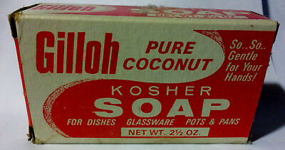 Vintage 1960's Gilloh Pure Coconut Kosher Soap For Dishes Glassware Pots Pans
