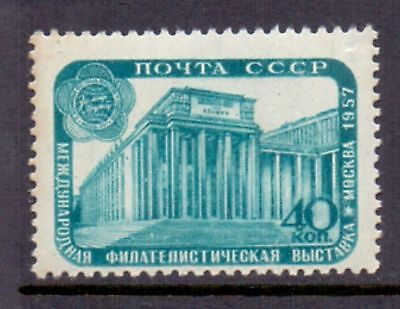 Russia  1957  Lenin Library, MNH.