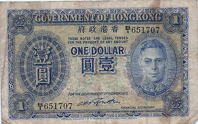1940 Government of  Hong Kong  - One Dollar Banknote