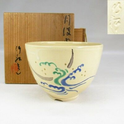H203: Japanese tea bowl of KYO-yaki pottery by famous Chikken Miura w/signed box