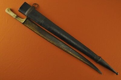 19C. Khyber knife / sword