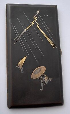 Vintage K24 Japanese Mixed Metal Cigarette Case: Raining/Storm Gold & Silver