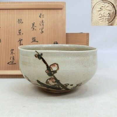 H117: Japanese Kyo-yaki pottery tea bowl by ZENGORO with tea master's sign.