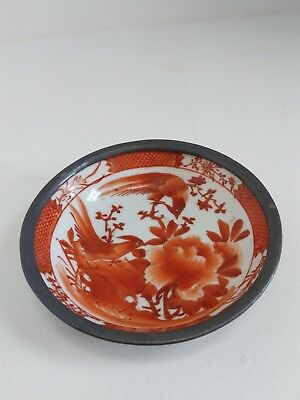 """Japanese Porcelain Ware With Metal Bowl Decorated in Hong Kong FCO """"Vintage"""""""