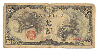 1940 French Indochina 10 yen banknote - WWII Japanese Occupation Money