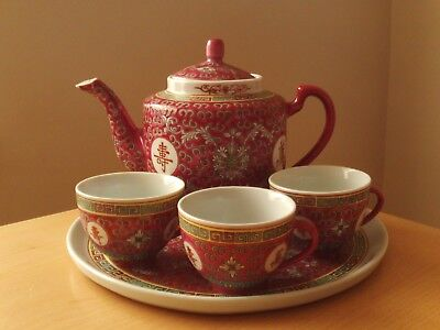 Vintage Oriental Chinese Tea set and Tray.