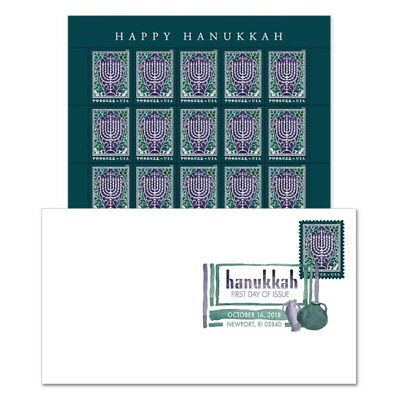 USPS New Hanukkah 2018 Keepsake