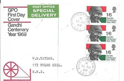 India Indien England 1969 Gandhi FDC Post Office special delivery Buck.Palace
