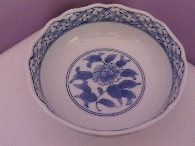 Lovely Japanese Porcelain Flowers & Leaves Design Bowl (B) 13 Cms Dia Signed