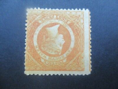 NSW Stamps: 8ud Yellow Diadems Inverted Watermark SG 167d Mint  (k25)