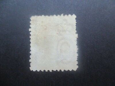 Queensland Stamps: 5/- Chalon  Mint - Rare   (h252)